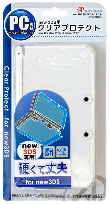 【新品】New 3DS用 クリアプロテクト (クリア) (ANS−3D073CL)