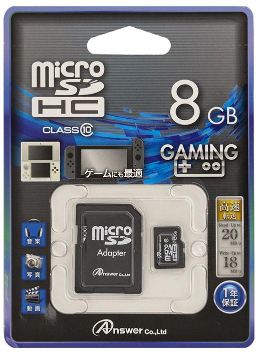 【新品】アンサー/microSD 8GB (SDHC class10 / SDカードアダプタ付) (ANS−MSD8G)