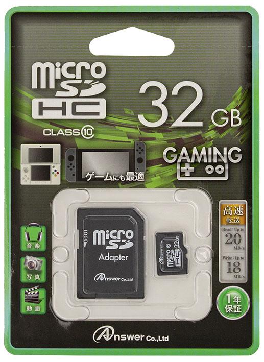 【新品】アンサー/microSD 32GB (SDHC class10 / SDカードアダプタ付) (ANS−MSD32G)