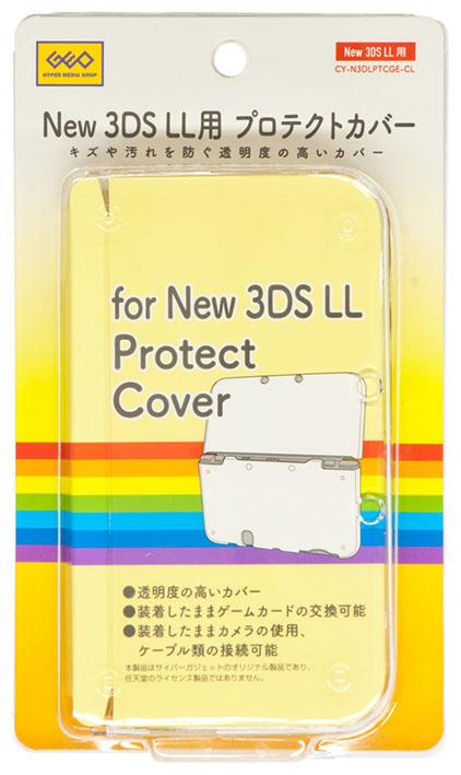 【新品】New 3DS LL用 プロテクトカバー クリア