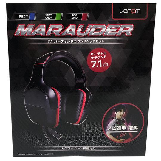 【新品】バーチャル7.1Ch マラウダーヘッドフォン