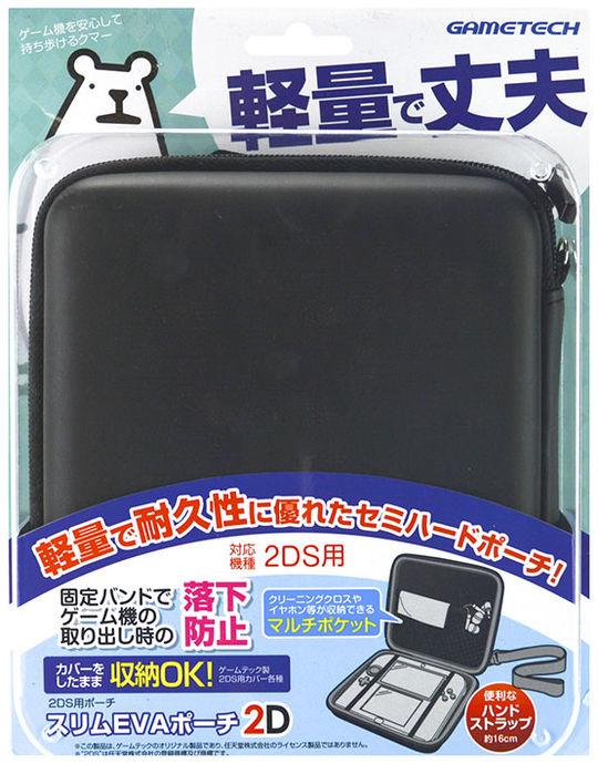【新品】スリムEVAポーチ2D (ブラック)