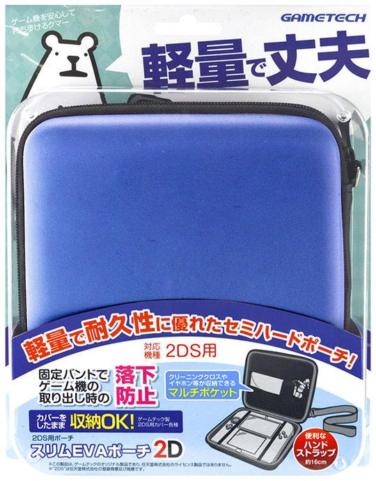 【新品】スリムEVAポーチ2D (ブルー)
