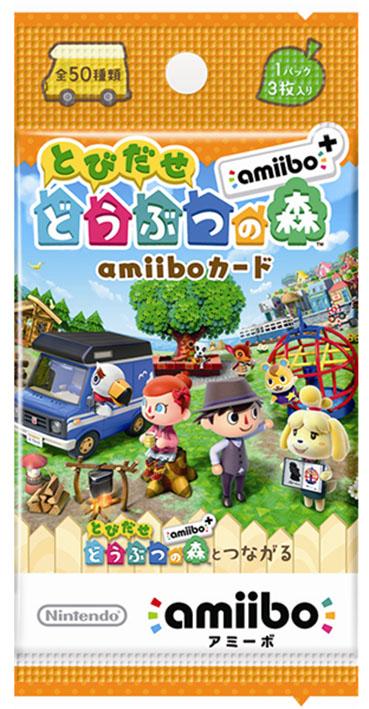 販売店 カード どうぶつの森 amiibo どうぶつの森amiiboカード販売・買取・通販専門【テムのジャンプ屋さん】