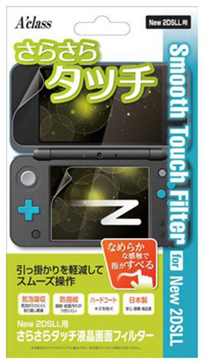 【新品】New 2DS LL用 さらさらタッチ液晶画面フィルター