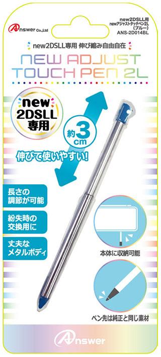 【新品】New 2DS LL用 newアジャストタッチペン2L(ブルー)