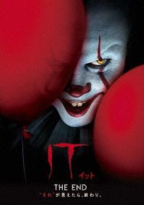 【新品】廉価】IT/イット THE END それが見えたら、… 【DVD】/ビル・スカルスガルド