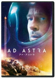 【新品】廉価】アド・アストラ 【DVD】/ブラッド・ピット