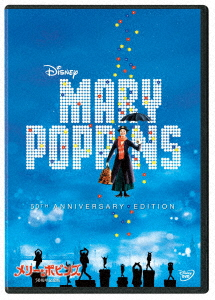 【新品】廉価】メリー・ポピンズ 50周年記念版 【DVD】/ジュリー・アンドリュース