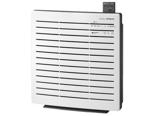 【新品】日立 空気清浄機 EP−NZ30−W/日立