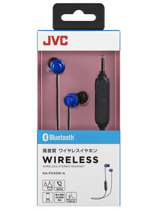 JVC Bluetoothイヤホン BK HA-FX43W A