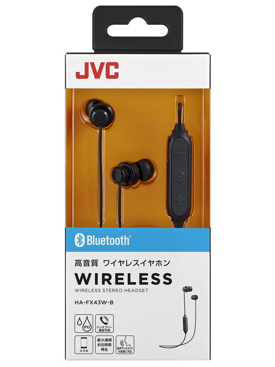 JVC Bluetoothイヤホン BK HA-FX43W B