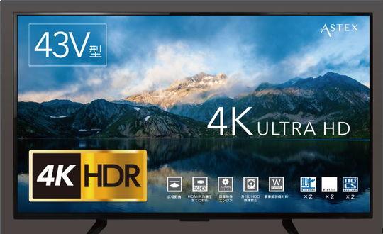 【新品】ASTEX 4K/HDR対応43V型液晶テレビ AX−KH43/WIS