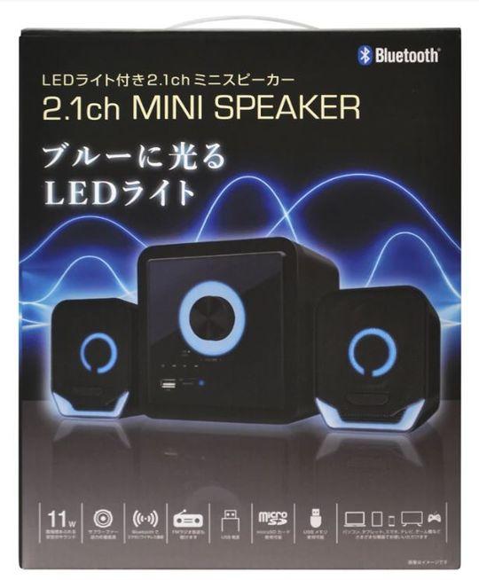 【新品】【GR】Bluetooth2.1CHスピーカー BK SPK-CS2043/グラモラックス