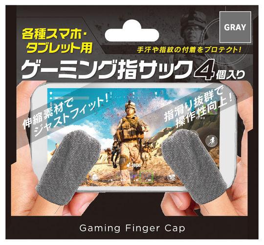 【新品】【GR】スマホ用指サック 4個入り グレー/グラモラックス