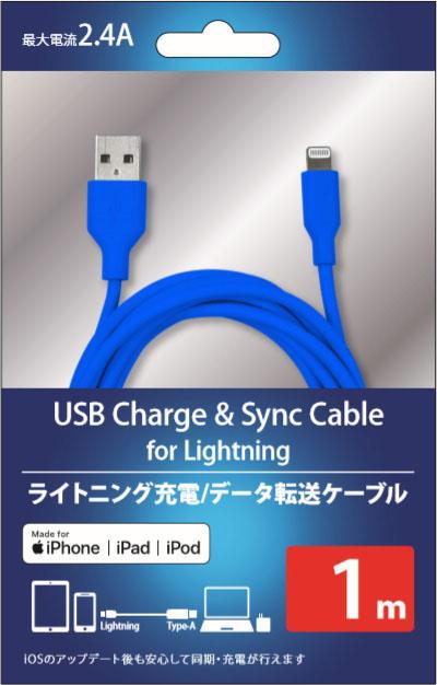 【新品】グリーンハウス ライトニングケーブル 1.0m ブルー/グリーンハウス