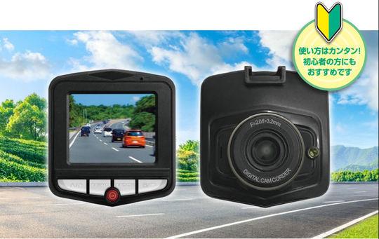 【新品】【GR】カメラ1 ドライブレコーダーブラック DR−AKL2B/グラモラックス