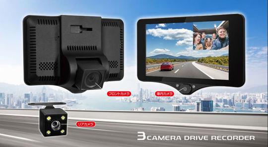 【新品】【GR】カメラ3 ドライブレコーダーブラック DR−AKJ503/グラモラックス