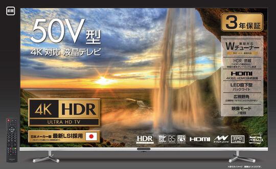 【新品】グリーンハウス 4K/HDR対応50V型ベゼルレス液晶テレビ GH−TV50CGE−BK 3年保証/グリーンハウス