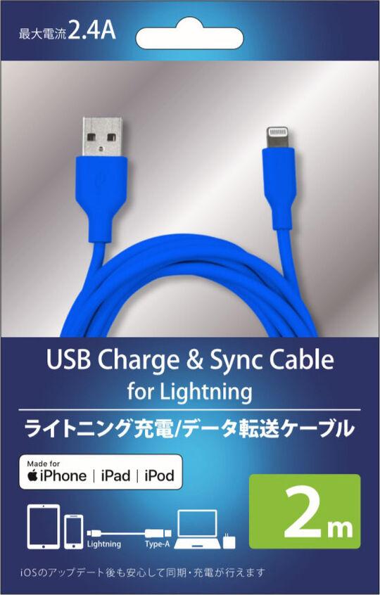 【新品】グリーンハウス ライトニングケーブル 2.0m ブルー/グリーンハウス